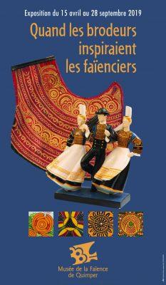 affiche brodeurs faienciers musée de la faience Quimper